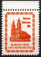 Yugoslavia Serbia Vojvodina 1996 Tax Revenue Stamp Of Catholic Church SZABADKA Subotica Backa Bácska MNH Hungary - Officials