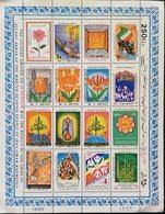 Iran Islamic Revolution 9th. Anniv. - Iran