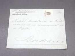BRÉSIL - Enveloppe Pour La France En 1899 - L 19431 - Brazil