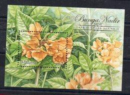 MALAISIE - MALAYSIA - FLEURS - FLOWERS - BUNGA NADIR - B/F - M/S - 2005 - - Malaysia (1964-...)