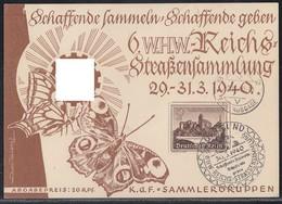 DR R-Sonderkarte WHW-Straßensammlung Mif Minr.730,732,736,737 Dortmund 30.3.40 Gel. In Schweiz - Briefe U. Dokumente