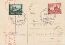 DR Karte Mif Minr.748,749 SST Malmedy 25.7.40 Gel. Nach Bulgarien Zensur FDC - Deutschland