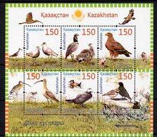 KAZAKHSTAN - B/F - M/S - OISEAUX - BIRDS - 2013 - - Kazakhstan