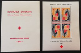 Gabon Red Cross  POSTAGE FEE TO BE ADDED ON ALL  ITEMS - Gabon