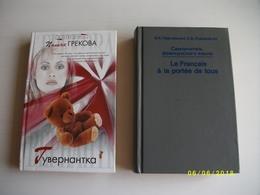 Lot De 19 Livres Russe 1 Dictionnaire Russe Anglais 2cd Plus Petits Fascicules - Libri, Riviste, Fumetti