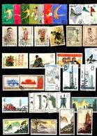 Chine/China Petite Collection D'oblitérés Années 1960. B/TB. A Saisir! - 1949 - ... République Populaire