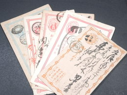 JAPON - Lot De 5 Entiers Postaux Voyagé - L 19464 - Postales