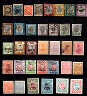 Iran Belle Collection D'anciens 1875/1931. Nombreuses Bonnes Valeurs. B/TB. A Saisir! - Iran