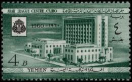 ~~~ Yemen 1960 -  Arab Liga Center Cairo - Mi. 195 ** MNH OG  ~~~ - Yemen