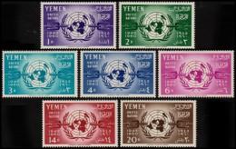 ~~~ Yemen 1960 -  UNITED NATIONS - Mi. 205/211 ** MNH OG  ~~~ - Yemen