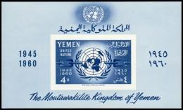 ~~~ Yemen 1960 -  UNITED NATIONS - Mi. Block 3 Imperf ** MNH OG  ~~~ - Yemen