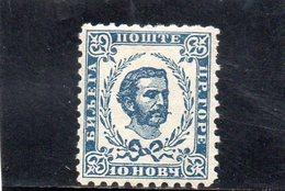 MONTENEGRO 1889-93 * PAPIER EPAIS DENT 10.5 - Montenegro