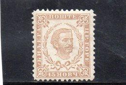 MONTENEGRO 1889-93 * PAPIER EPAIS DENT 11.5 - Montenegro