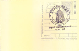 INDIA : UNUSED POST CARD WITH SPECIAL CANCELLATION : JHARKHAND FOUNDATION DAY 2015 - India