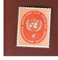 ONU (UNITED NATIONS) NEW YORK   -  SG  63  -   1958 U.N. SEAL  - MINT (**) - New York -  VN Hauptquartier