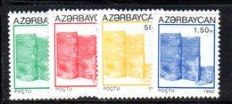 109 490 - AZERBAIGIAN 1992 , Serie  Unificato N. 77/80  Nuova *** - Azerbaijan