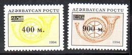 170 490 - AZERBAIGIAN 1995 , Serie  Unificato N. 245/246  Nuova *** - Azerbaijan