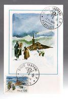 ITALIA : MAXIMUM    NATALE 79  - 1 Val.  Annullo Da Trapani  7.11.1979 - Maximum Cards