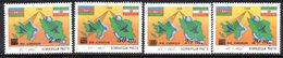 175 490 - AZERBAIGIAN 1994 , Serie  Unificato N. 122/125  Nuova *** - Azerbaijan