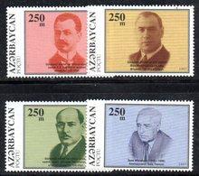 173 490 - AZERBAIGIAN 1997 , Serie  Unificato N. 359/362  Nuova *** - Azerbaijan