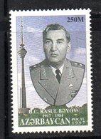 187 490 - AZERBAIGIAN 1997 , Serie  Unificato N. 411  Nuova *** - Azerbaijan