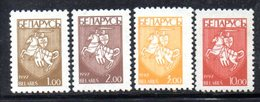 177 490 - BIELORUSSIA 1993 , Serie  Unificato N. 21/24  Nuova *** Ordinaria - Bielorussia