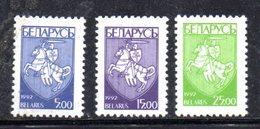 184 490 - BIELORUSSIA 1993 , Serie  Unificato N. 25/27  Nuova *** Ordinaria - Bielorussia
