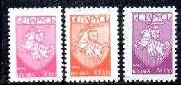 178 490 - BIELORUSSIA 1993 , Serie  Unificato N. 32/34  Nuova *** Ordinaria - Bielorussia