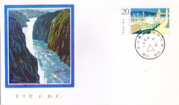 CHINA : ILLUSTRATED FIRST DAY COVER : SHIP ON STAMP, MOUNTAIN AND RIVER ON CACHET - 1949 - ... People's Republic
