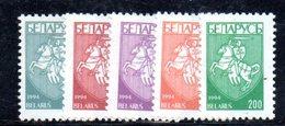 180 490 - BIELORUSSIA 1994 , Serie  Unificato N. 84/88  Nuova *** Ordinaria - Bielorussia