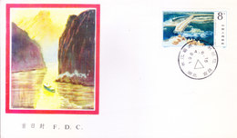 CHINA : ILLUSTRATED FIRST DAY COVER : DOCK AND BARRAGE ON STAMP, MOUNTAIN AND SEA ON CACHET - 1949 - ... People's Republic