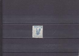 MARECHAL PEIXOTO / NEUF SANS GOMME / 5 CR. BLEU / N° 468A YVERT ET TELLIER / 1947-55 - Unused Stamps