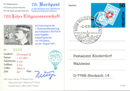 Ballonpost 1991 Entier Postal Illustre Par Ballon De Wagenhausen - Entiers Postaux