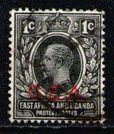 TANGANYIKA 1917 - From Set Used - Kenya, Uganda & Tanganyika