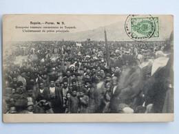 C.P.A. : IRAN, Perse, L'Enterrement Du Prêtre Principale, Timbre En 1905 - Iran