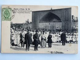 C.P.A. : IRAN, Perse, La Fête TCHONKTCHEY BAKTCHEY, Timbre En 1905 - Iran