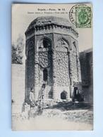 C.P.A. : IRAN, Perse, Tour Près De TAVRIZ, TABRIZ, Timbre En 1905 - Iran
