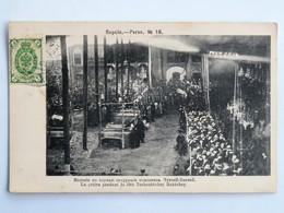 C.P.A. : IRAN, Perse, La Prière Pendant La Fête TSCHOUKTCHEY BAKTCHEY, Timbre En 1905 - Iran