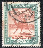 SUDAN 1902 - From Set Used - Sudan (...-1951)