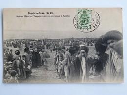 C.P.A. : IRAN, Perse L'Arrivée Du SCHAH à TAVRISE, TABRIZ, N° 25, Timbre En 1905 - Iran