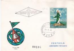 San Marino FDC 1966 Europa CEPT (DD20-12) - Europa-CEPT