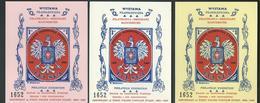 1860--1960  CENTENERY  OF FIRST  POLISH  STAMP - Cinderellas