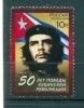 Russie - Russia 2009 - Y. & T. N. 7093 - Che Guevara - 1992-.... Föderation