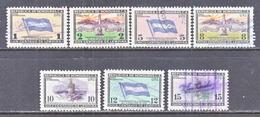 HONDURAS  C 269-75   (o) - Honduras