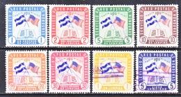 HONDURAS  C 279 +   *   (o)   FLAGS - Honduras
