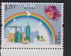 CHINA , 2017, MNH, DRUG ABUSE, CARS, CITIES, 1v - Drugs