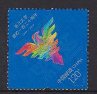 CHINA , 2017, MNH, ZHEJIANG UNIVERSITY, EDUCATION, 1v - Stamps