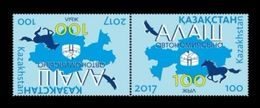 Kazakhstan 2017 Mih. 1050 Kazakh State Alash Autonomy. Horse. Bird (tet-beche) MNH ** - Kazakhstan