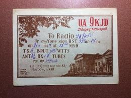 Vintage USSR Postcard 1964 Russia Siberia Tyumen Palace Of Pioneers QSL Radio Card - Russia