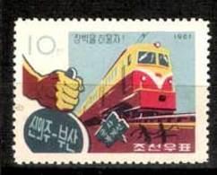 669 Trains - North Korea Yv 793 - 2,25 - Trains